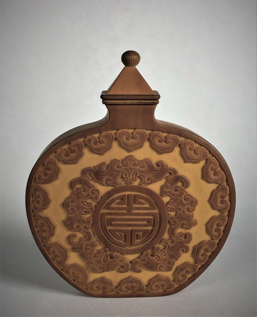 Carved Bamboo Snuff Bottle