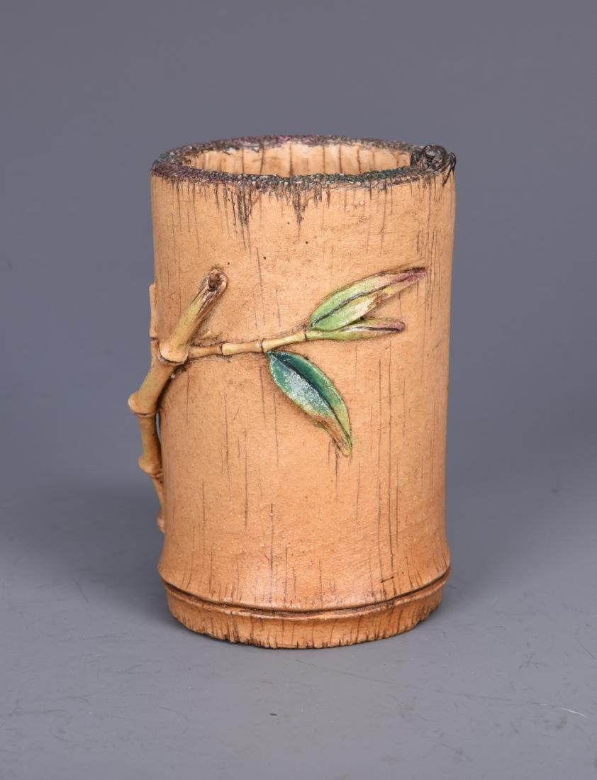 Porcelain Brush Pot with Mark