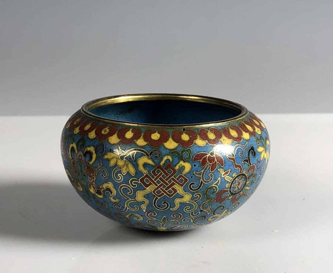 Cloisonne Bowl with Mark