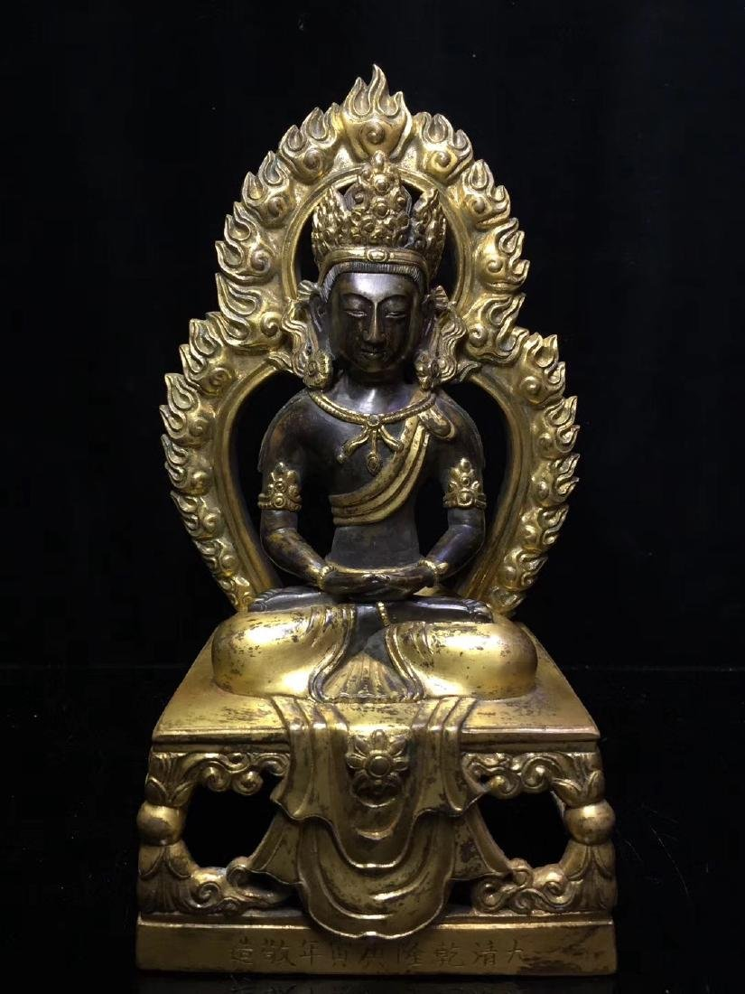 Gilt Bronze Figure of Buddha on Throne with Characters
