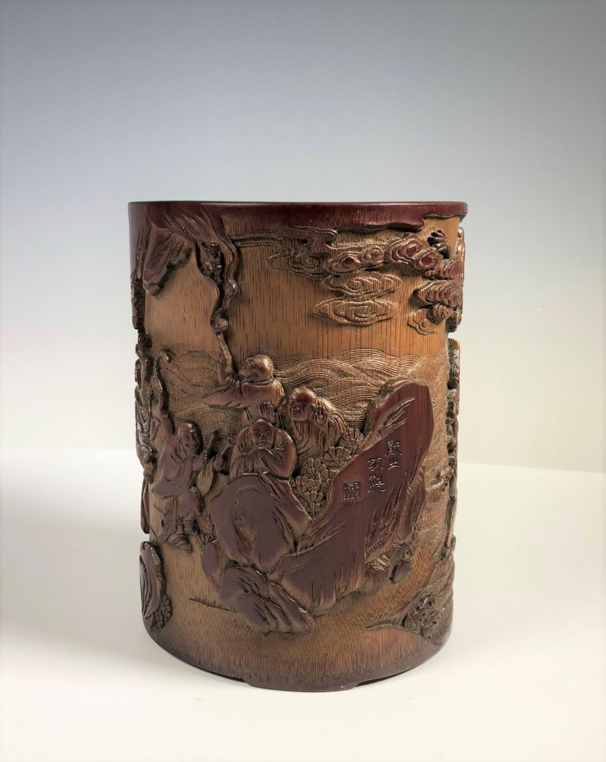 Finely Carved Bamboo Brush Pot with Mark