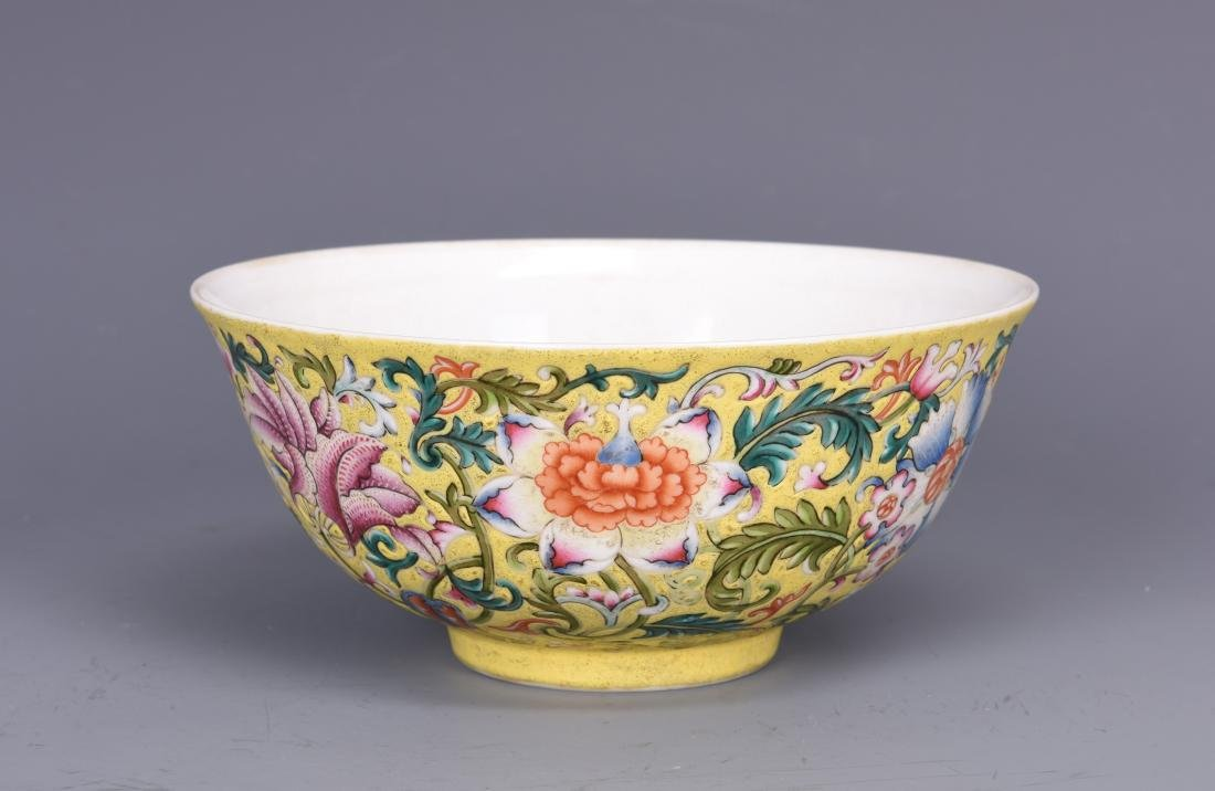 Famille Rose Porcelain Bowl with Mark - 2