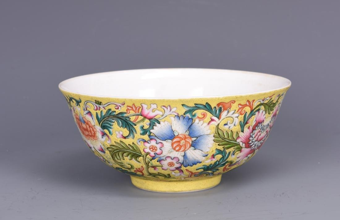 Famille Rose Porcelain Bowl with Mark - 3