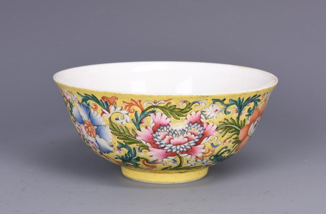 Famille Rose Porcelain Bowl with Mark - 4
