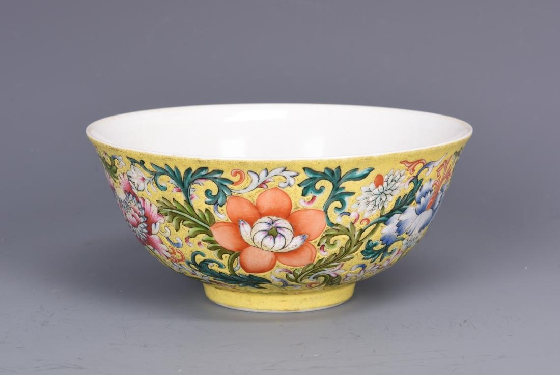 Famille Rose Porcelain Bowl with Mark - 5
