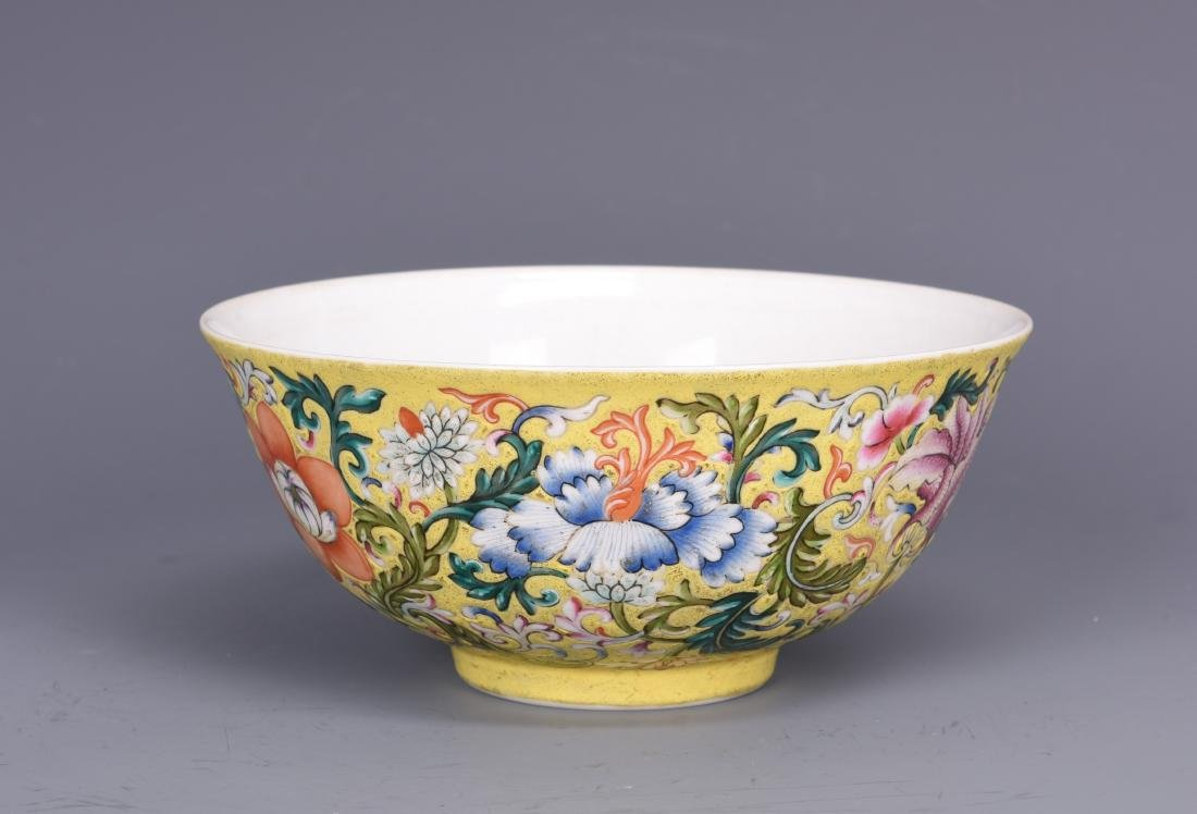Famille Rose Porcelain Bowl with Mark - 6