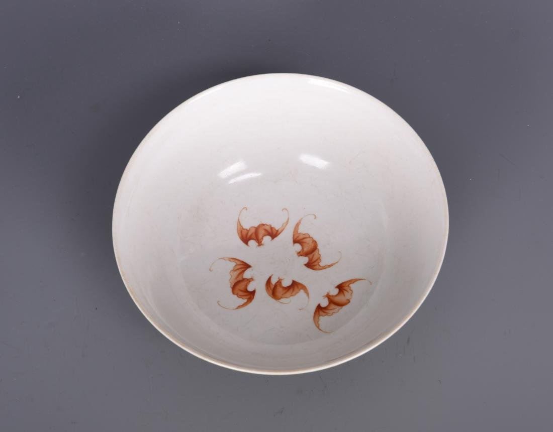 Famille Rose Porcelain Bowl with Mark - 7