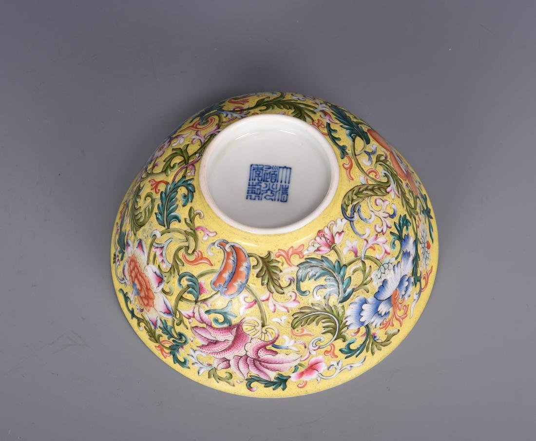 Famille Rose Porcelain Bowl with Mark - 8