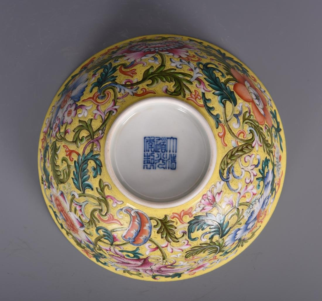 Famille Rose Porcelain Bowl with Mark - 9