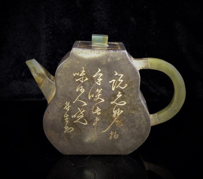 Jade and Aluminum Tea Pot with Characters and Mark