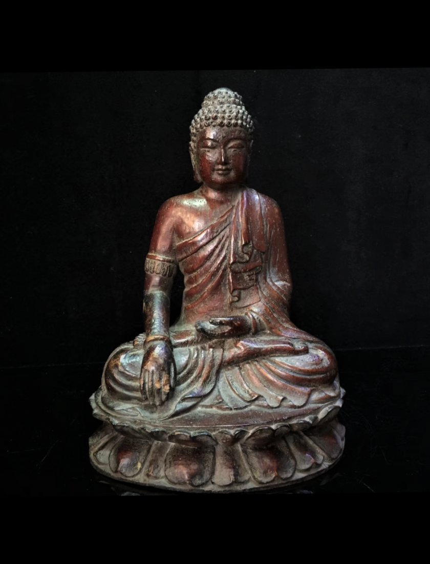 Carved Bamboo Figure of Buddha