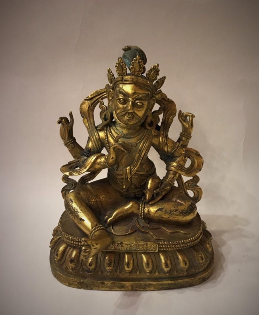 Gilt Bronze Figur of Maitreya