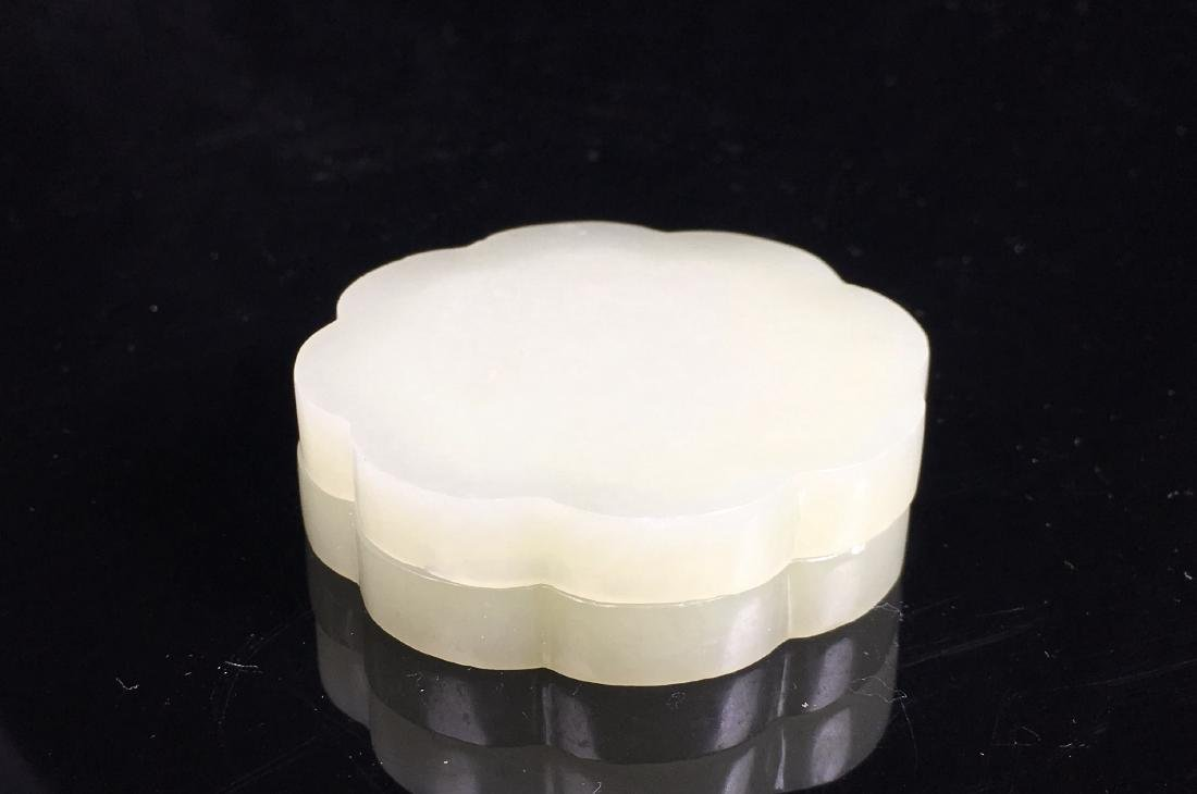 Carved White Jade Box