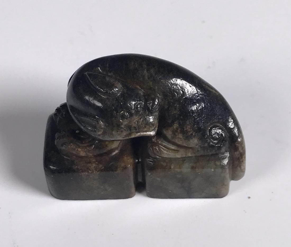 Carved Black Jade Seal