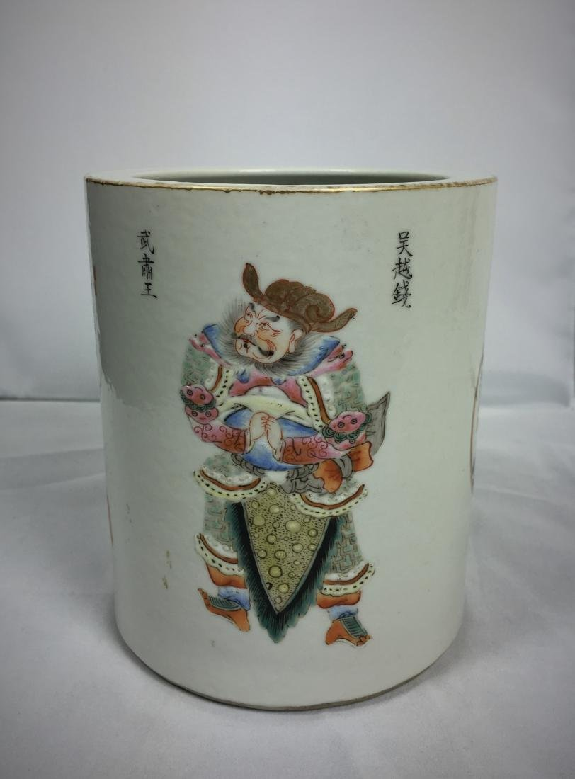 Porcelain Brush Pot with Characters and Mark
