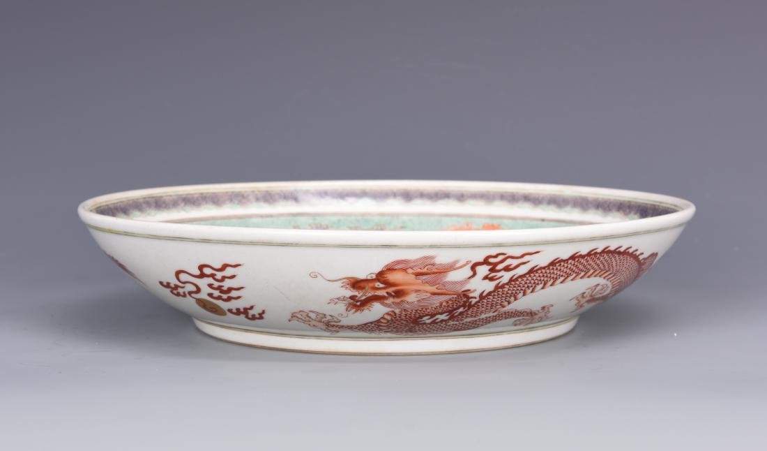 Iron Red Five  Claw Dragon porcelain Bowl with Mark