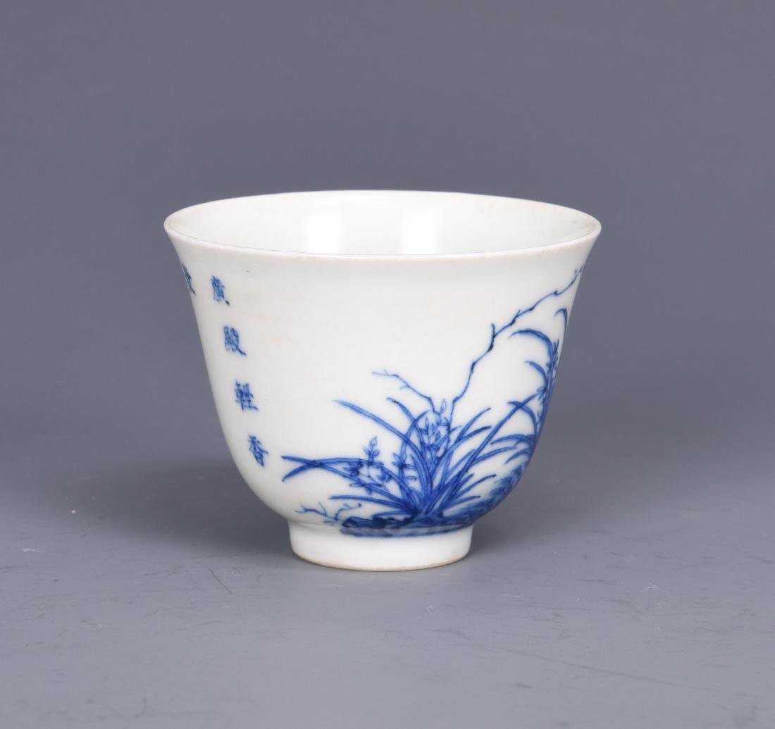 Blue and White Porcelain Tea Cup with Mark