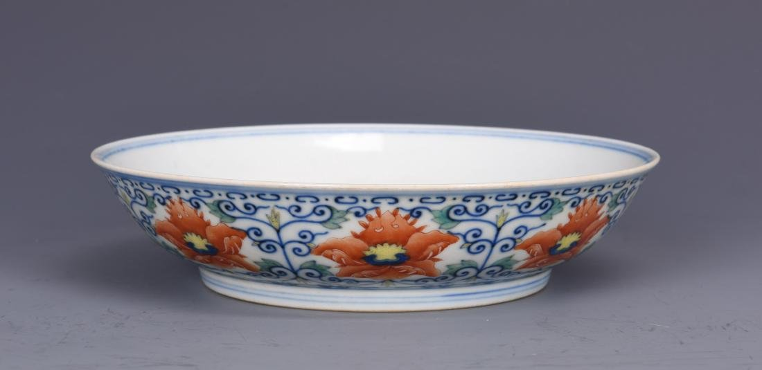 Famille Rose Porcelain Bowl with Mark