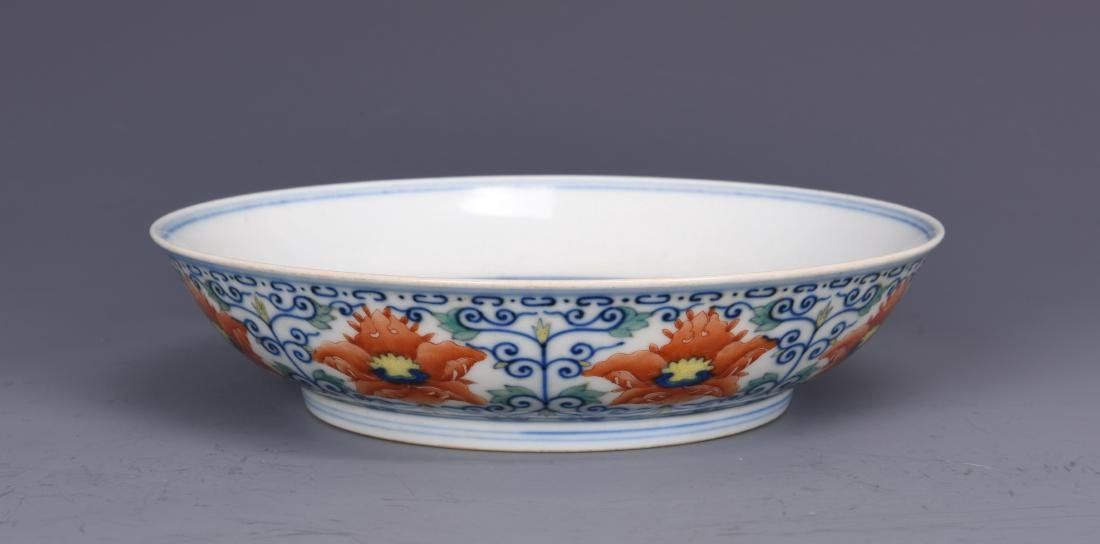 Famille Rose Porcelain Bowl with Mark - 2