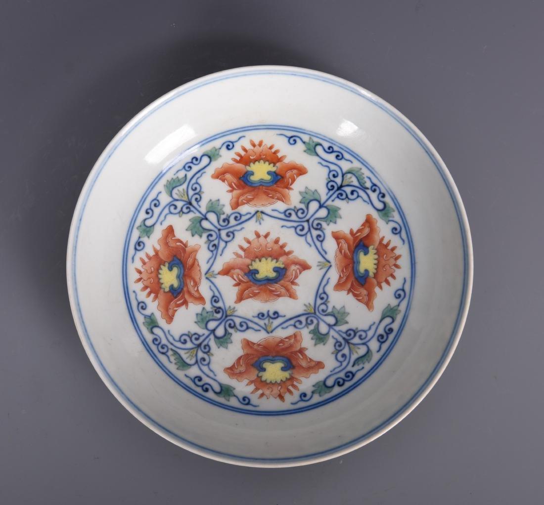 Famille Rose Porcelain Bowl with Mark - 7