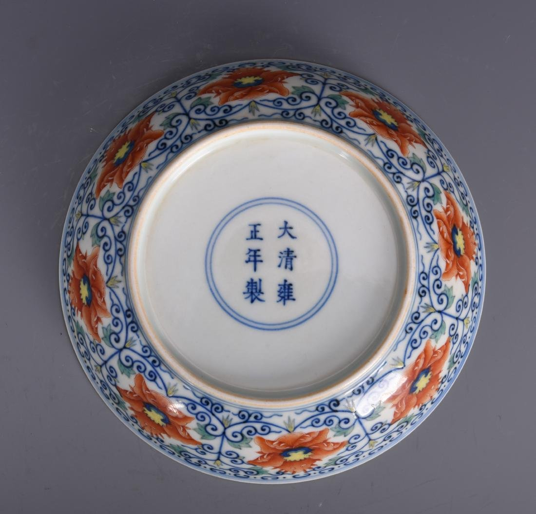 Famille Rose Porcelain Bowl with Mark - 8