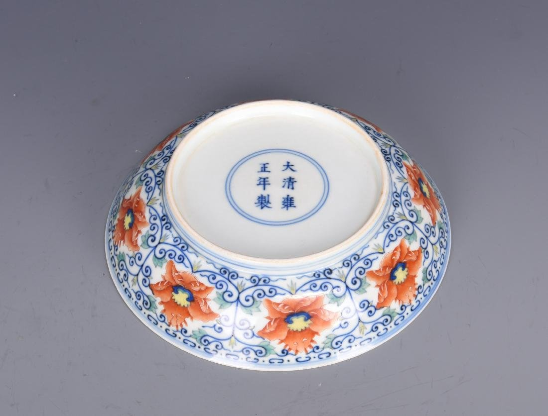 Famille Rose Porcelain Bowl with Mark - 9