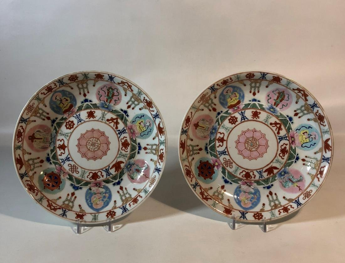 Pair of Painted Porcelain Bowl with Mark