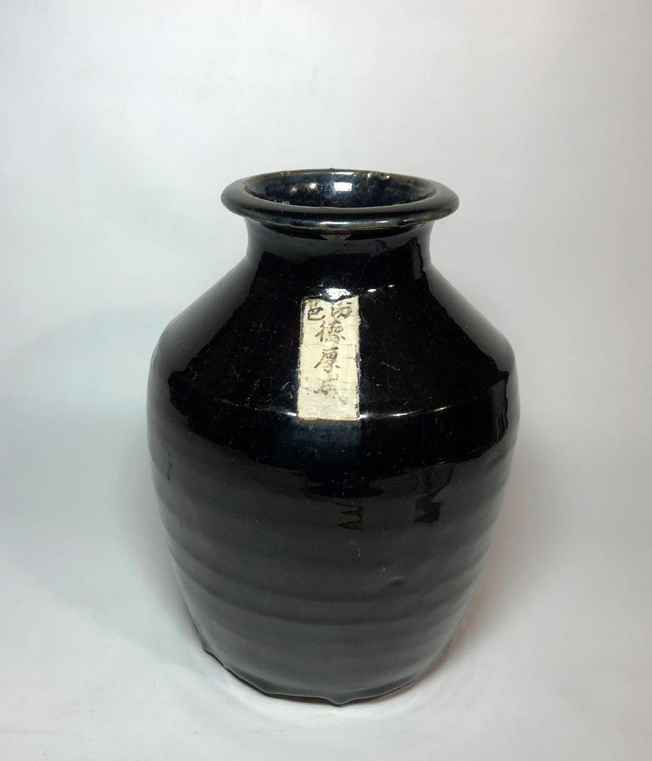 Black Glazed Porcelain Vase with Characters
