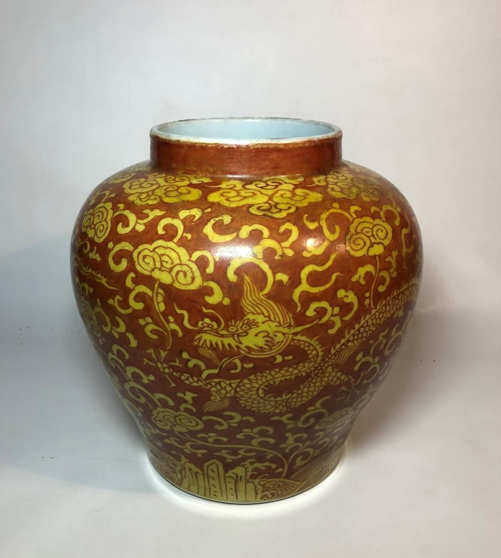 Iron Red  Ground Yellow Enamel Dragon Jar with  Mark