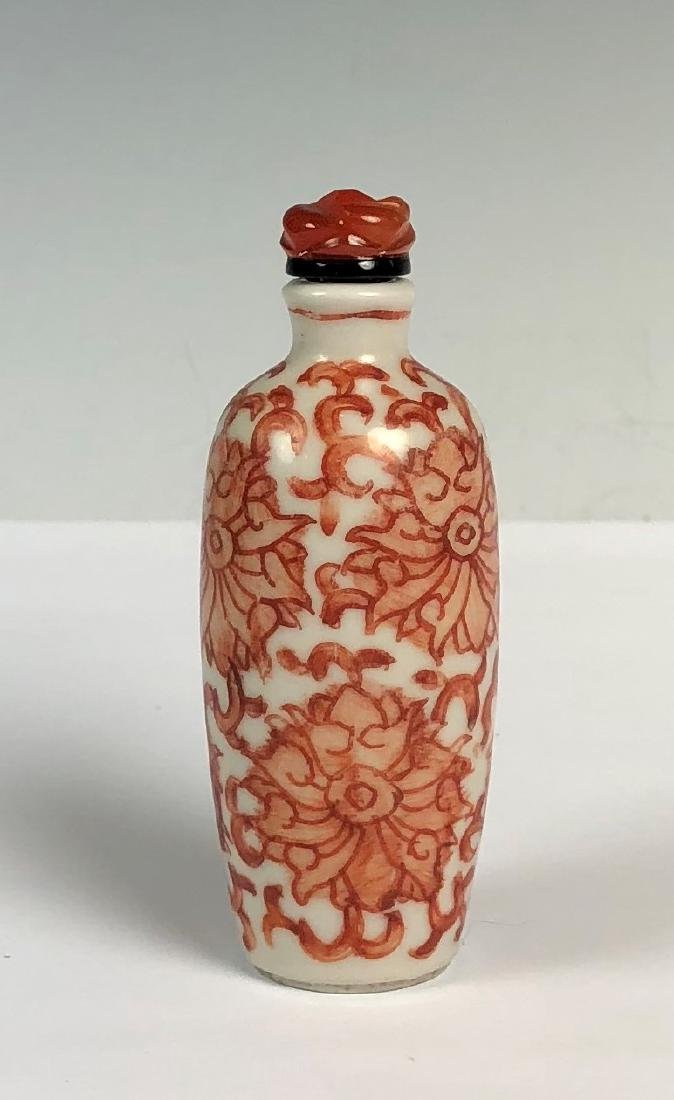 Painted Iron Red Porcelain Chrysanthemum Snuff Bottle