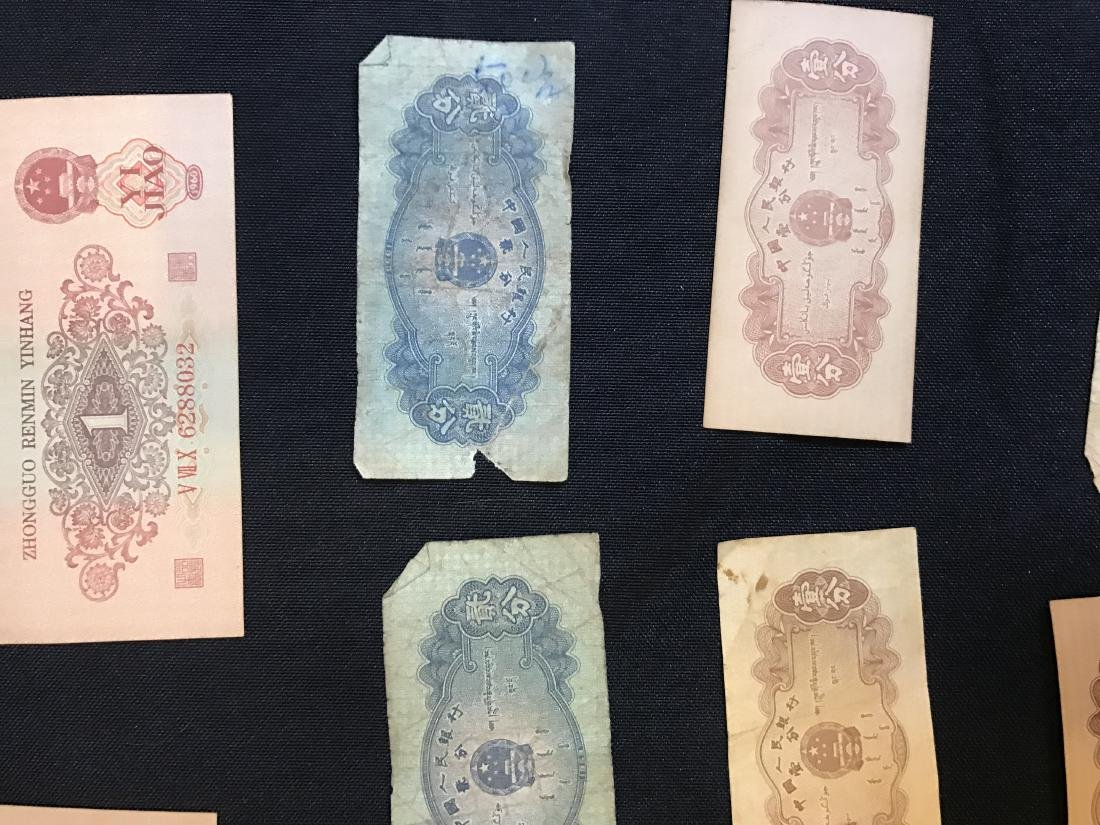 Paper Currency - 10