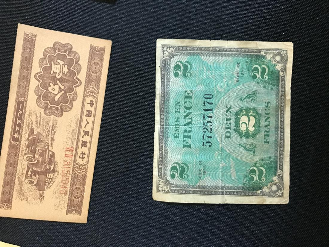 Paper Currency - 8