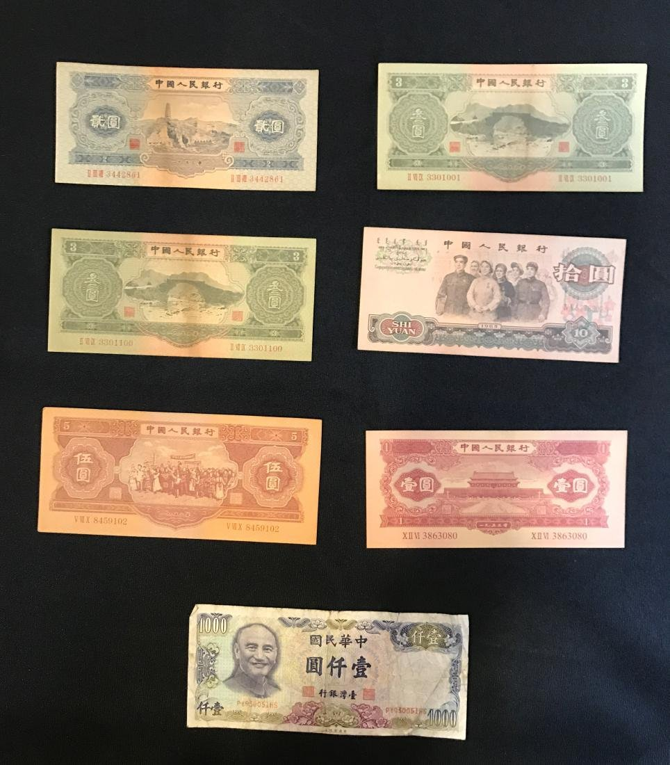 Paper Currency - 2