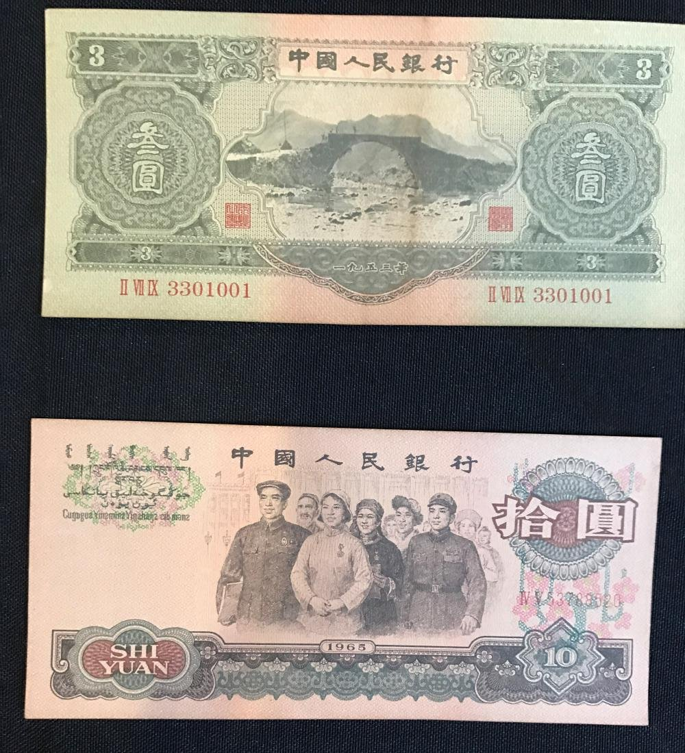 Paper Currency - 3