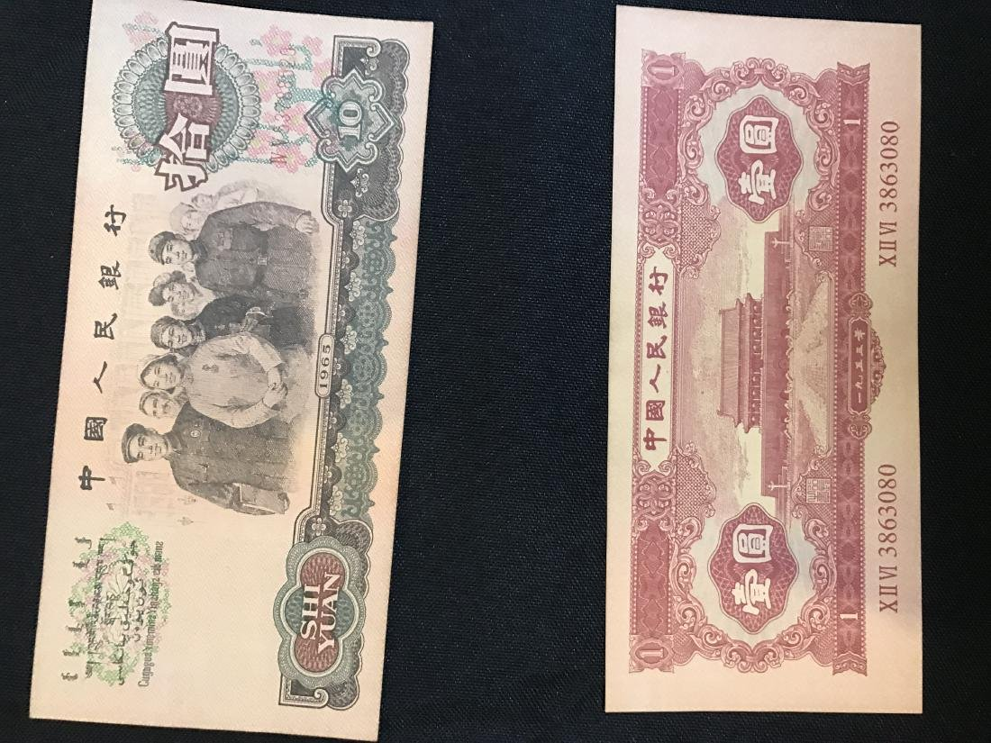 Paper Currency - 4