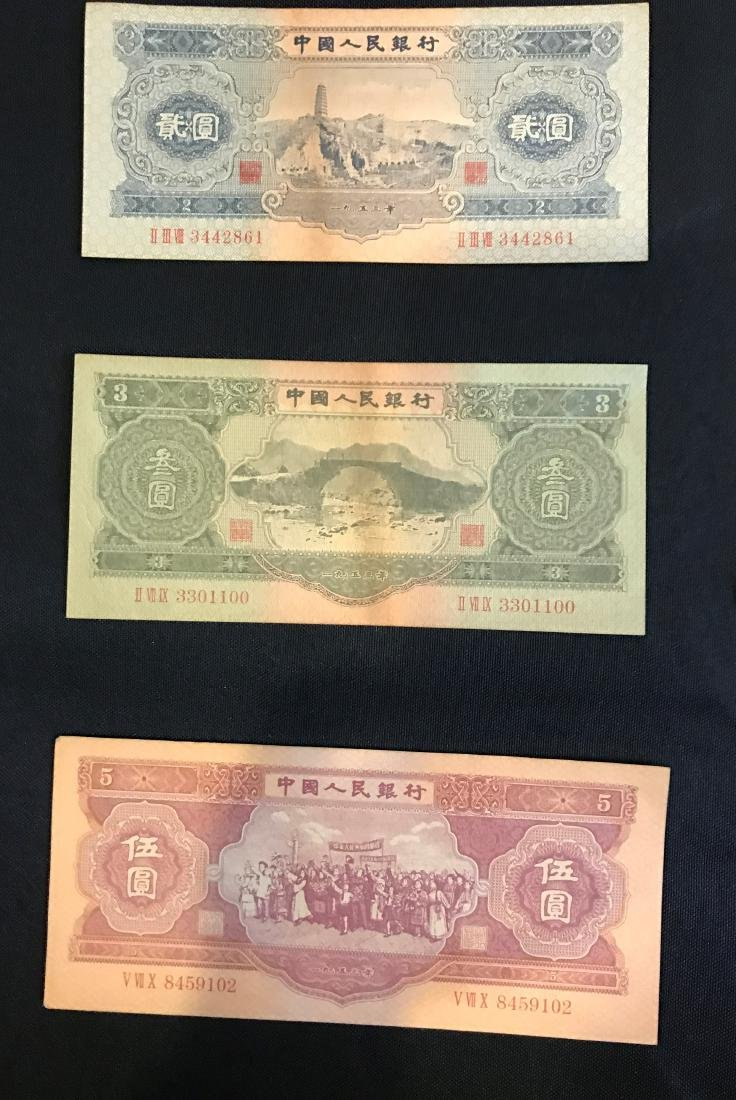 Paper Currency - 6