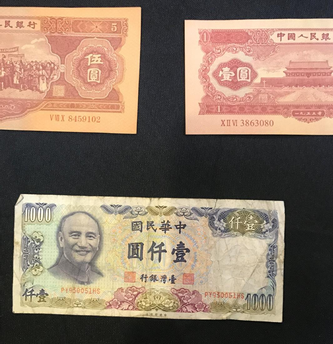 Paper Currency - 7