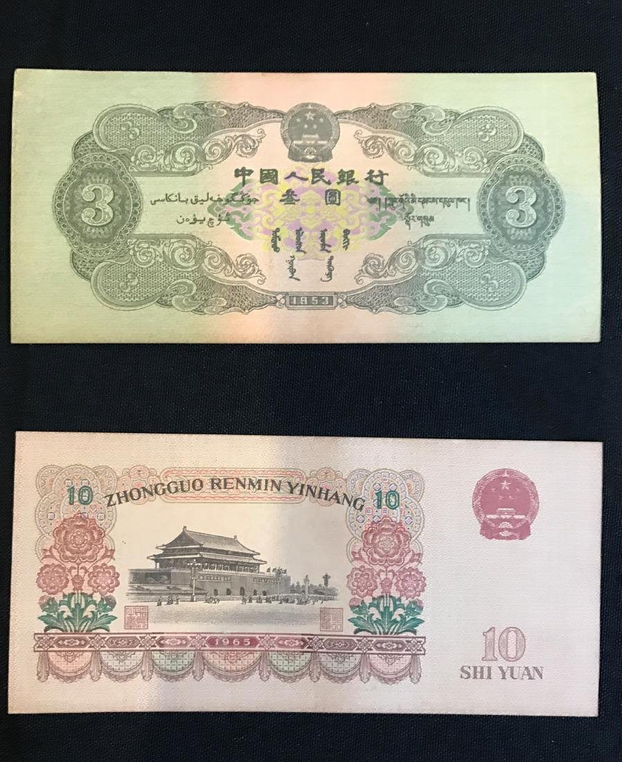 Paper Currency - 9