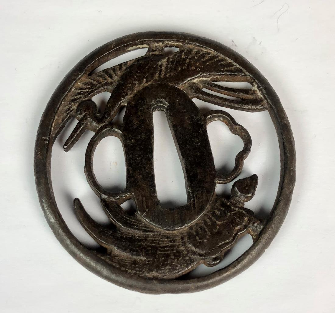 Japanese Iron Tsuba Sword Hilt Or Guard, 19th Century.