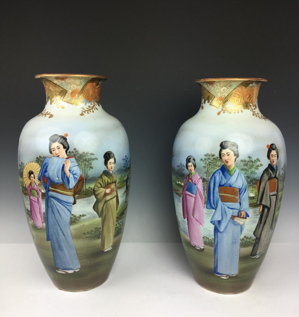Pair of Porcelain Vases with Characters