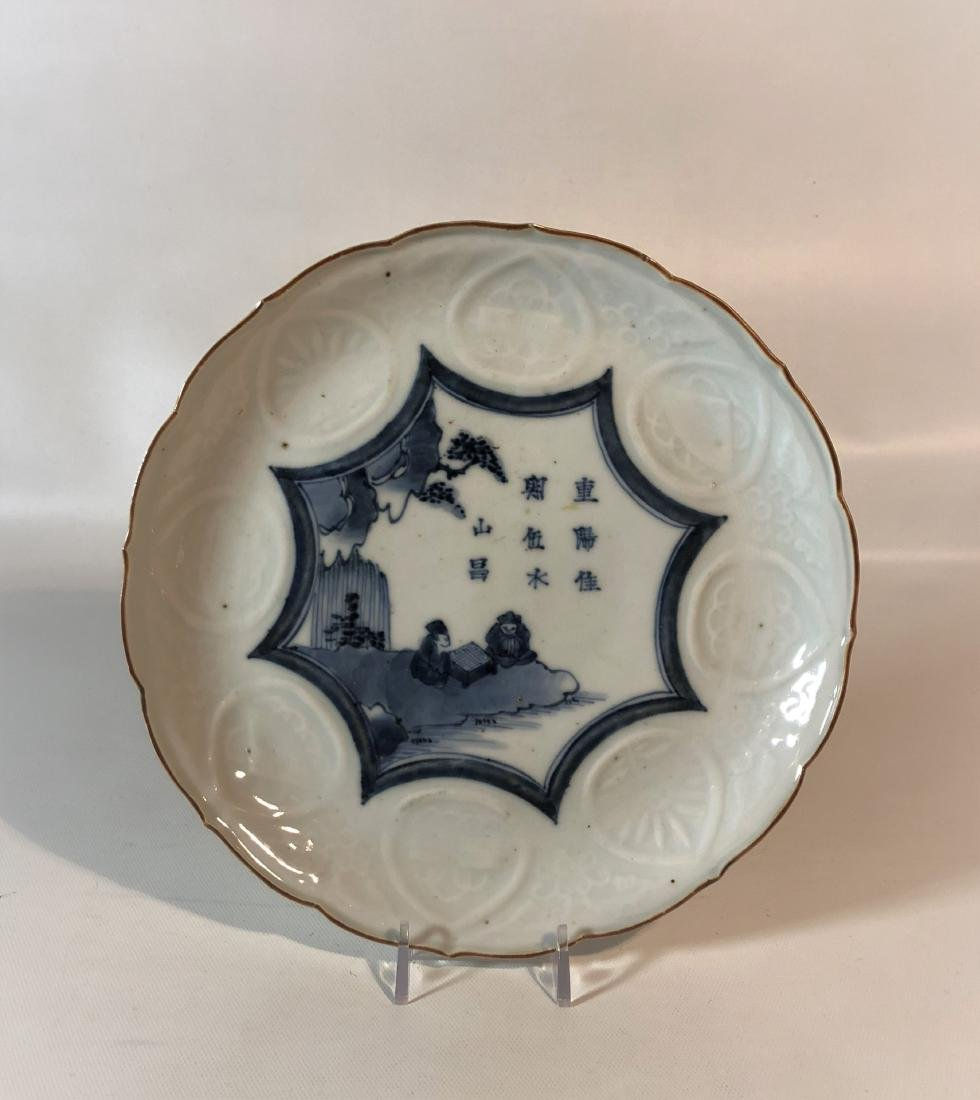 Glazed Blue and White Porcelain Plate with Characters