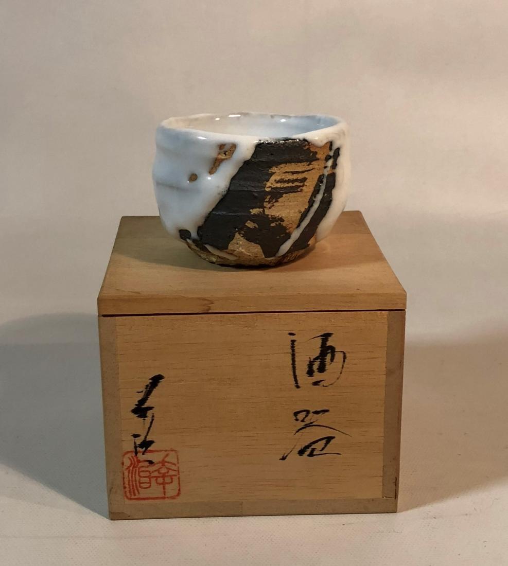 Glazed Porcelain Cup