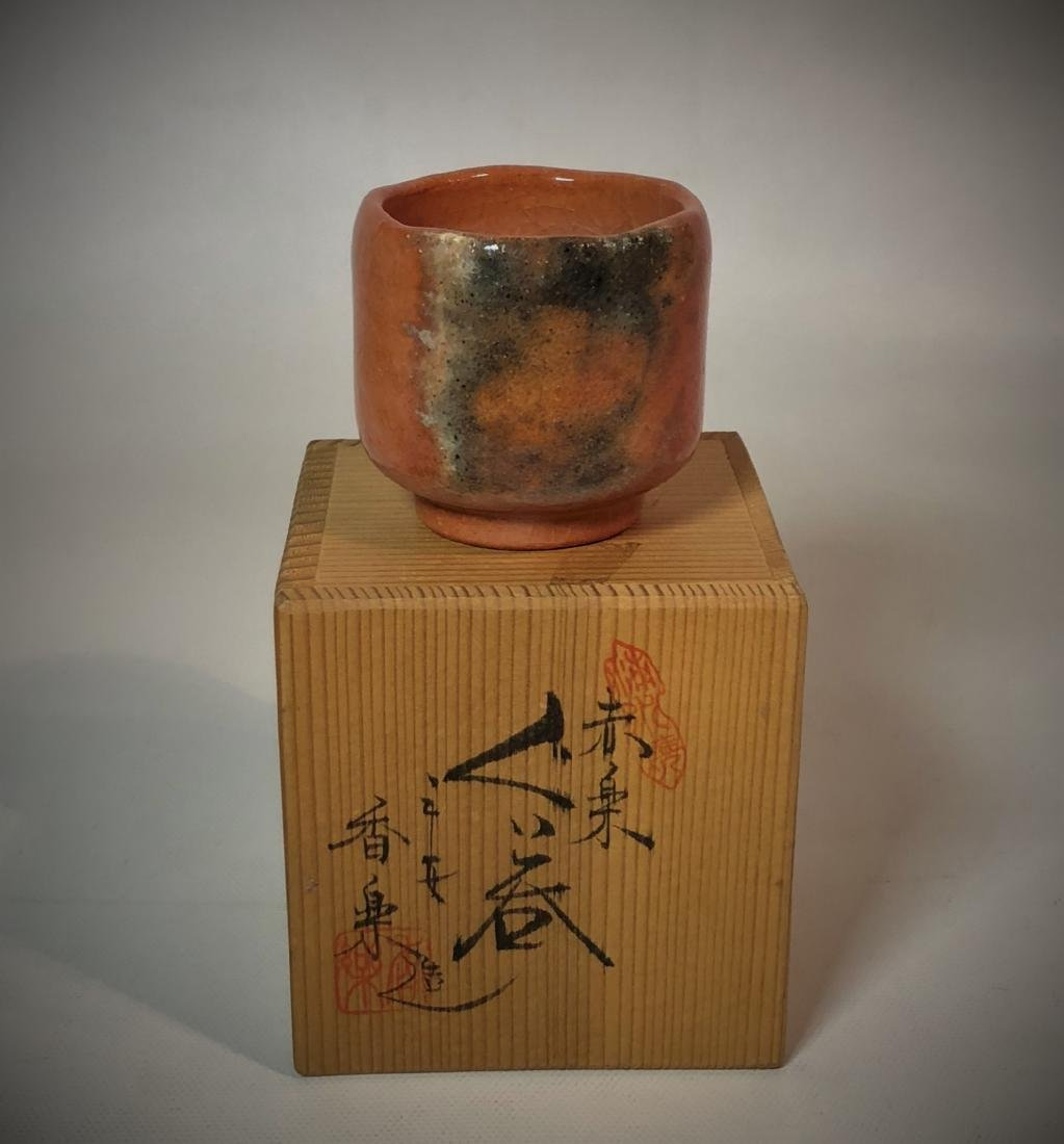 Flamed Glazed Red Porcelain Cup with Mark
