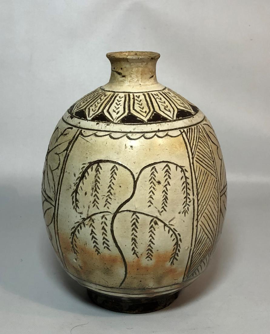 Cizhou Ware Glazed Vase