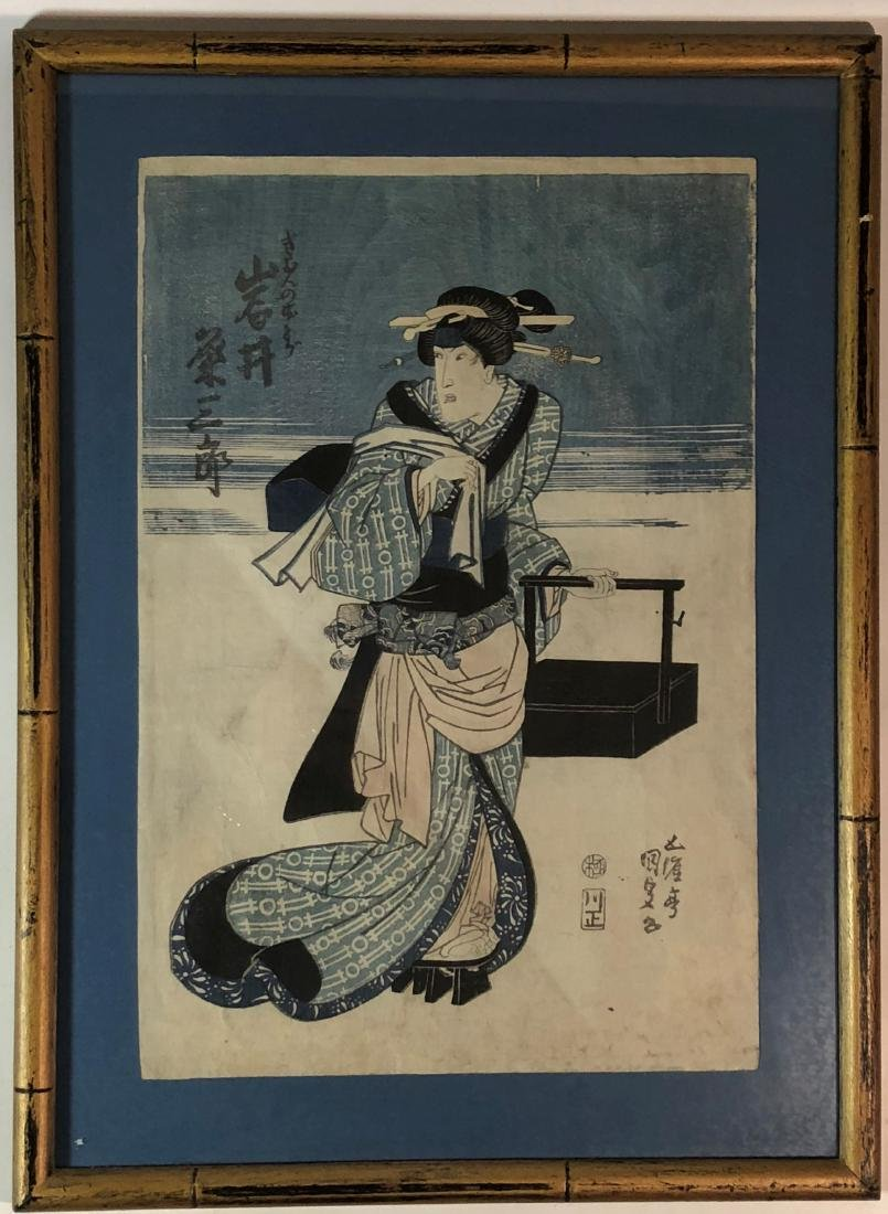 Japanese Wood Block Painting of Scholar