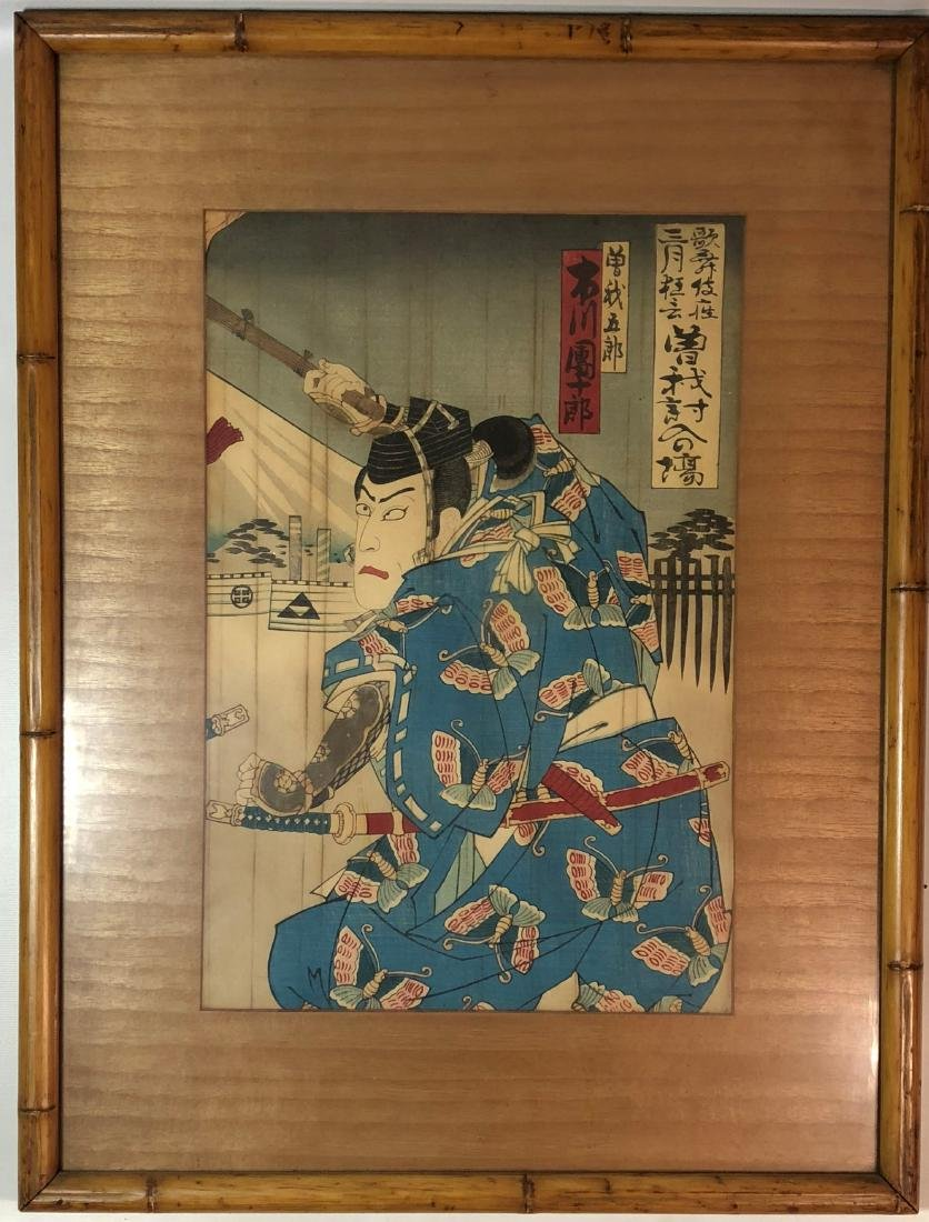 Japanese Wood Block Painting of Warrior
