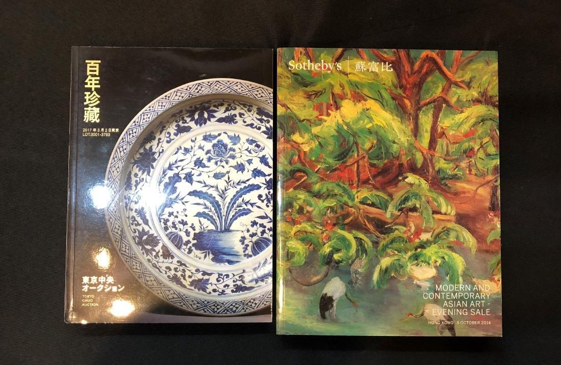 Auction  Catalogs - 5