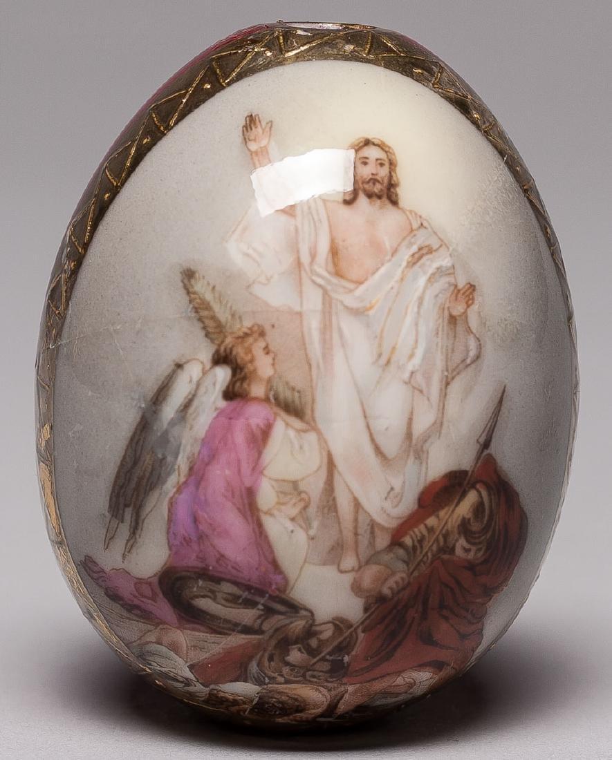 Russian Porcelain Easter Egg, 19th century.