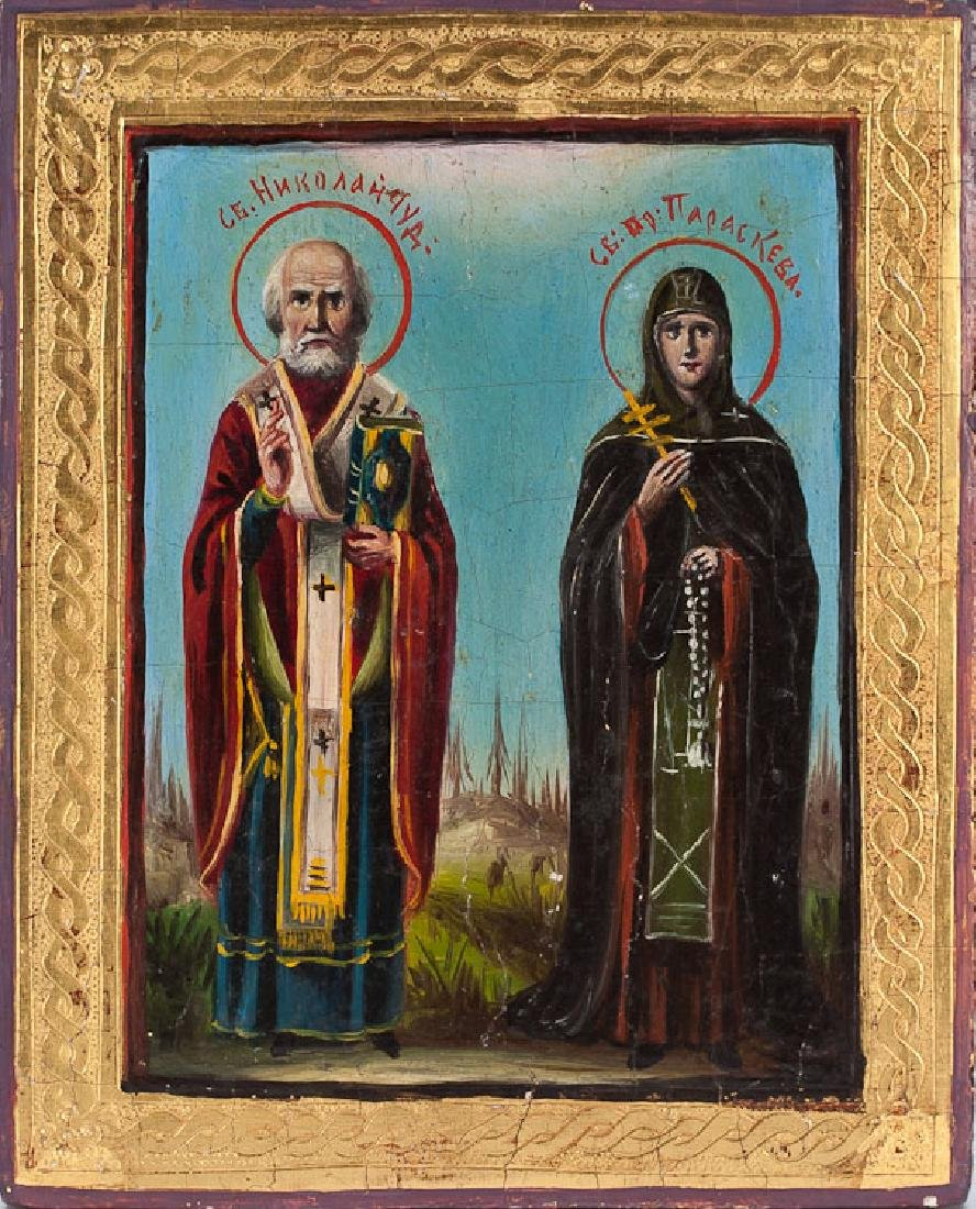 Russian Icon: ST. NICHOLAS AND ST. PARASKEVA