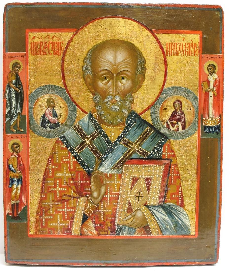 Russian Icon: SAINT NICHOLAS